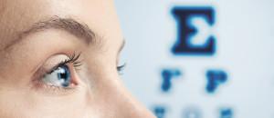 диагностика и лечение кисты глаза